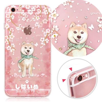 YOURS APPLE iPhone6s Plus 奧地利彩鑽防摔手機殼-柴犬