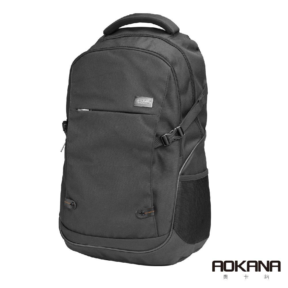 AOKANA奧卡納 輕量防潑水護脊電腦商務後背包(神秘黑)68-094