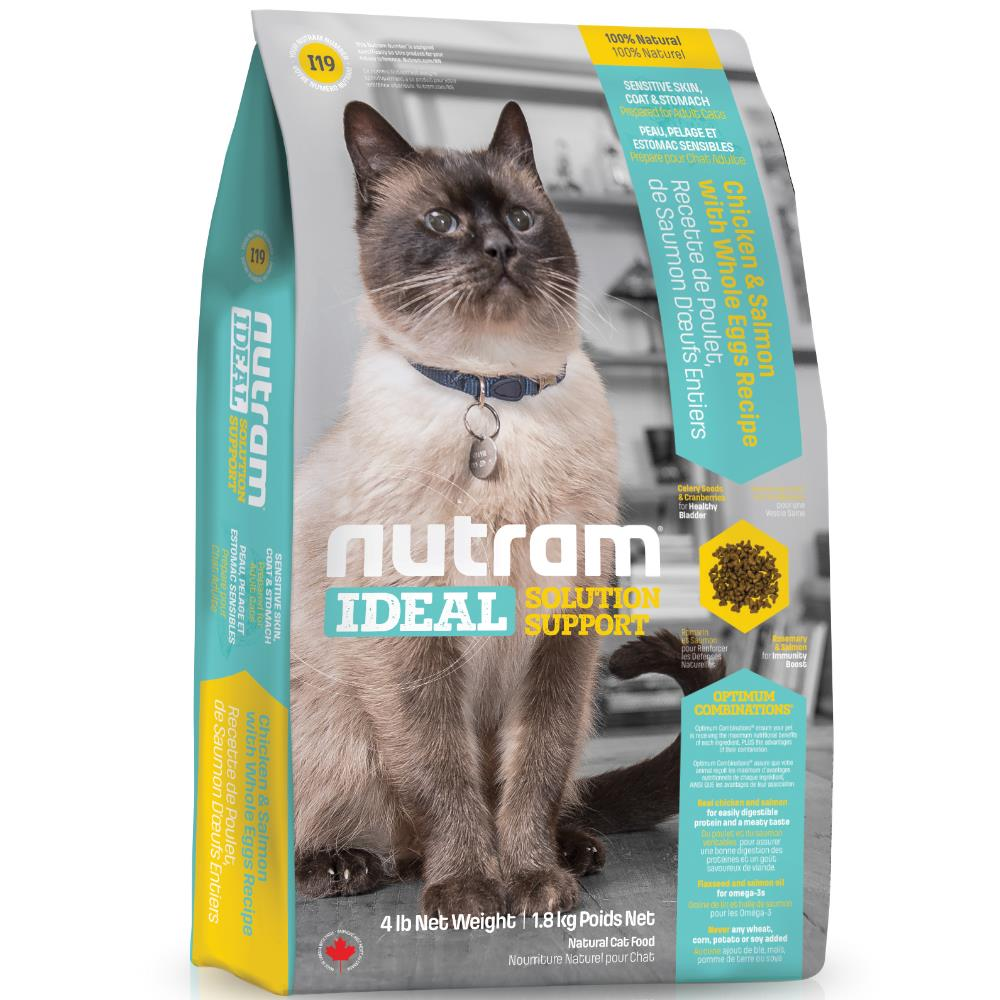 Nutram紐頓 I19三效強化貓/雞肉鮭魚配方 1.8kg【2136】