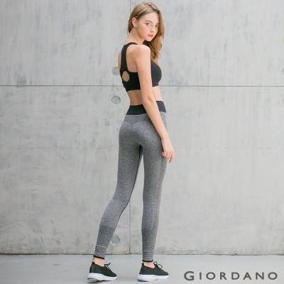 GIORDANO 女裝G-MOTION透氣修身運動內搭褲-01 雪花深灰色