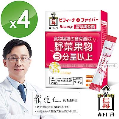 森下仁丹 晶球纖益菌(BIFINA BEAUTY)(14條/盒X4盒)