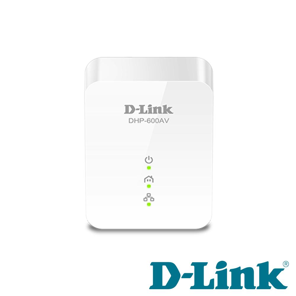 D-Link DHP-601AV+電力線網路橋接器雙包裝