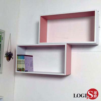 LOGIS-粉彩魔術格子壁櫃 壁架-長方形兩入組(66*35CM)