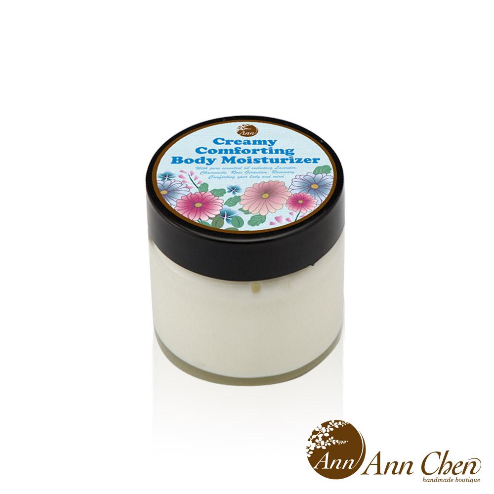 陳怡安手工皂-康福舒緩身體潤膚奶油60g