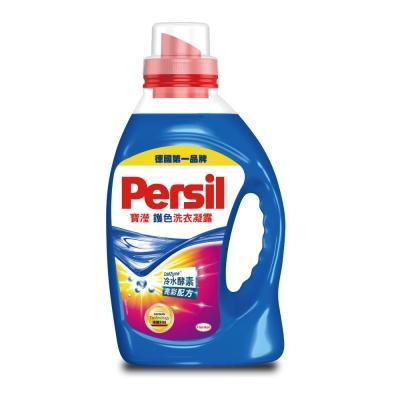 Persil寶瀅護色洗衣凝露1.46L / 瓶