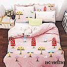 BEDDING-柔絲絨5尺雙人薄床包三件組(多款)