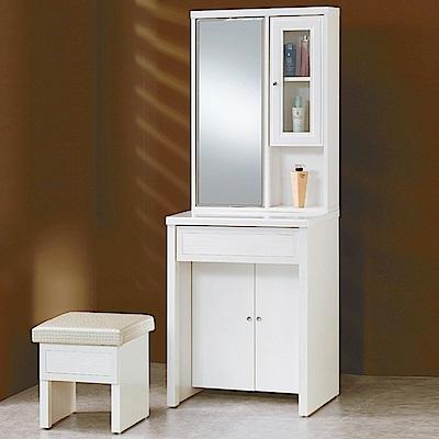 AS-約翰2尺烤白旋轉化妝桌-60x45x167cm