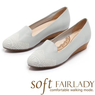 Fair Lady Soft 芯太軟 冰淇淋刺繡圖騰楔跟鞋 藍