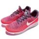 Nike-Wmns-Lunarepic-Low-2