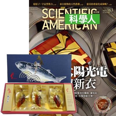 科學人 (1年12期) + 鱻采頂級烏魚子一口吃 (12片裝 / 2盒組)