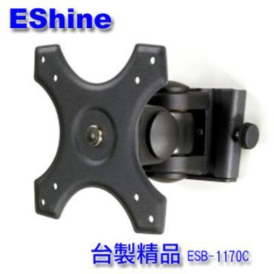 EShine ESB-1170C液晶壁掛架