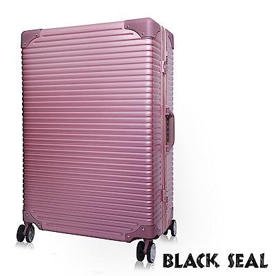 BLACK SEAL 第二代專利霧面橫條紋系列-29吋防刮耐撞鋁框旅行箱/行李箱-珊瑚粉 BS258