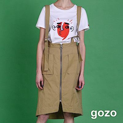 gozo 飛行拉鍊吊帶膝上裙(二色)