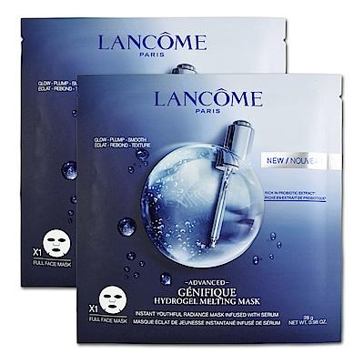 LANCOME蘭蔻 超進化肌因活性凝凍面膜28gx2入