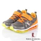 Roberta 吸震抗菌防臭氣墊童鞋-灰(20-23.5cm)