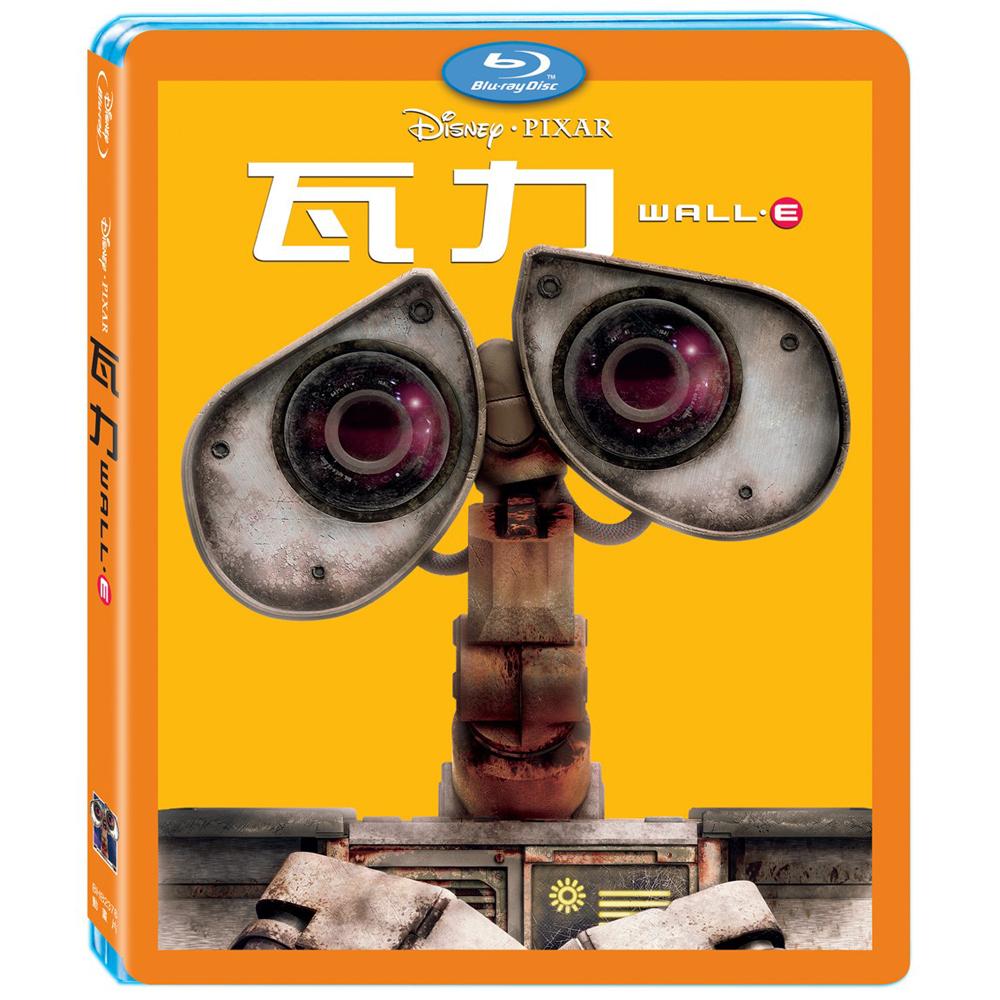 瓦力 Wall-E  藍光 BD