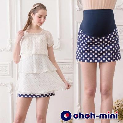 【ohoh-mini 孕婦裝】水玉圓點前裙後褲孕婦褲(兩色)