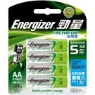 勁量 全效型鎳氫充電電池3號AA 4入