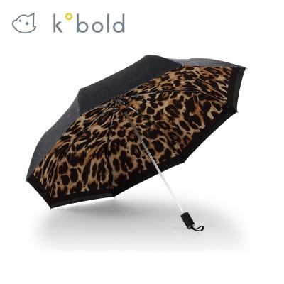 德國kobold酷波德 經典豹紋遮陽防曬降溫傘 -雙層三折傘-咖啡