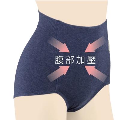 日本犬印-平腹型塑身褲(2入)-M/L共2色