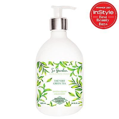 Institut Karite Paris 巴黎乳油木綠茶花園香氛液體皂500ml