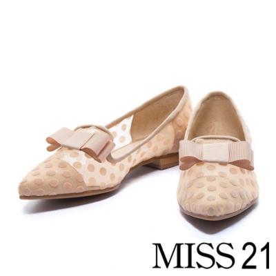 平底鞋 MISS 21 普普浪漫蝴蝶結透膚尖頭平底鞋-米