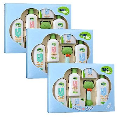nac nac 牛奶燕麥護膚禮盒x3盒組