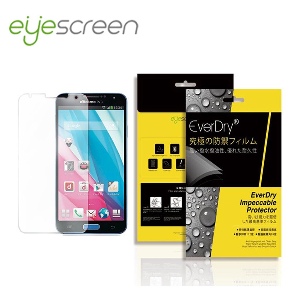 EyeScreen Samsung J保固半年PET螢幕保護貼附鏡頭