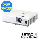 HITACHI CP-EX302N XGA投影機 (3200流明)