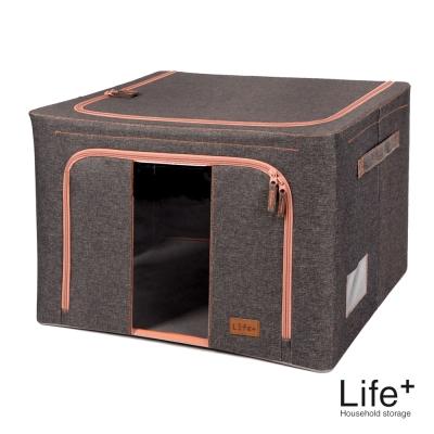 Life Plus 原色單寧牛仔風鋼骨收納箱-66L (深灰)