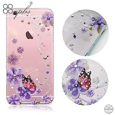 apbs iPhone6s/6 4.7吋 施華洛世奇彩鑽手機殼--迷情蝶戀
