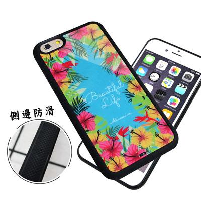 石墨黑系列 iPhone 6s Plus 5.5吋 高質感側邊防滑手機殼(花漾藍...