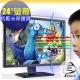 Ezstick 抗藍光 23-24吋寬 鏡面 外掛式抗藍光 液晶保護鏡 product thumbnail 1