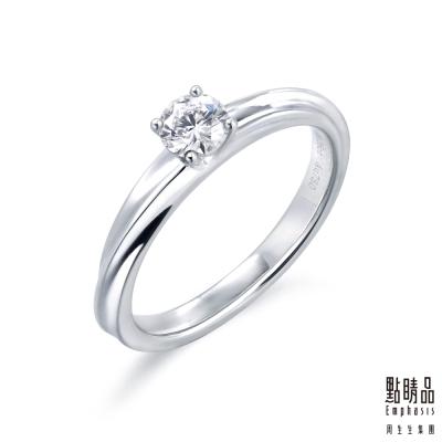 點睛品 Promessa 20分18K金鑽石流線婚戒求婚戒指