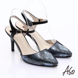 A.S.O 輕透美型 鏡面牛皮金箔繫帶高跟涼鞋 藍色