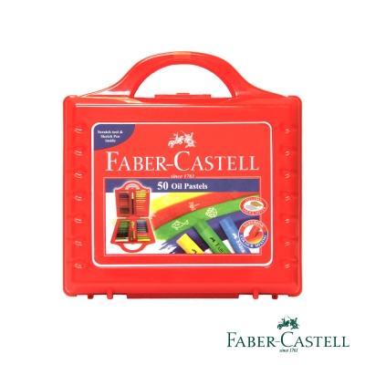 Faber-Castell 紅色系 粗芯油性粉彩條 50色 (手提盒)
