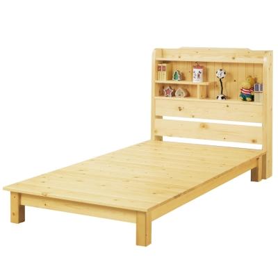 品家居 加利3.5尺松木實木單人床台(不含床墊)-105x207.5x105cm免組