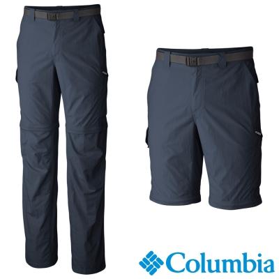 【Columbia哥倫比亞】男-快排防曬50兩截褲-灰藍色 UAM80040CB