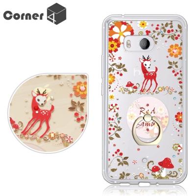 Corner4 HTC U11 奧地利彩鑽指環扣雙料手機殼-蘑菇小鹿