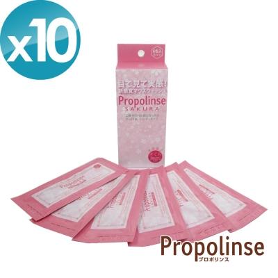日本Propolinse 櫻花漱口水隨身包(6包/盒x10入組)