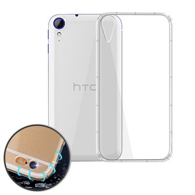 VXTRA HTC Desire 830 / D830x 防摔抗震氣墊保護殼