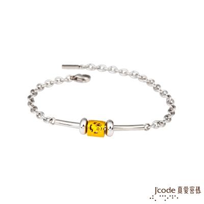 J'code真愛密碼 牛(丑)招貴人黃金/白鋼手鍊