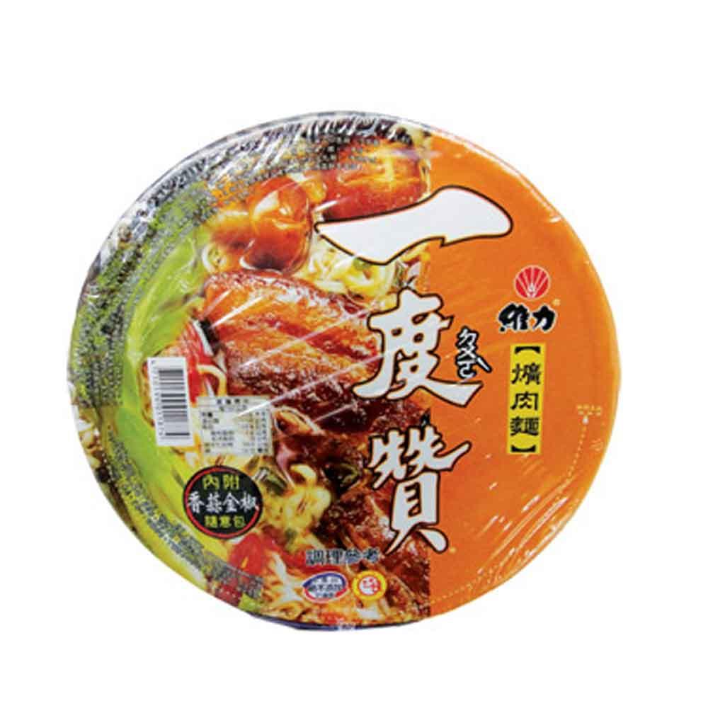 維力 一度贊爌肉麵(12入/箱)