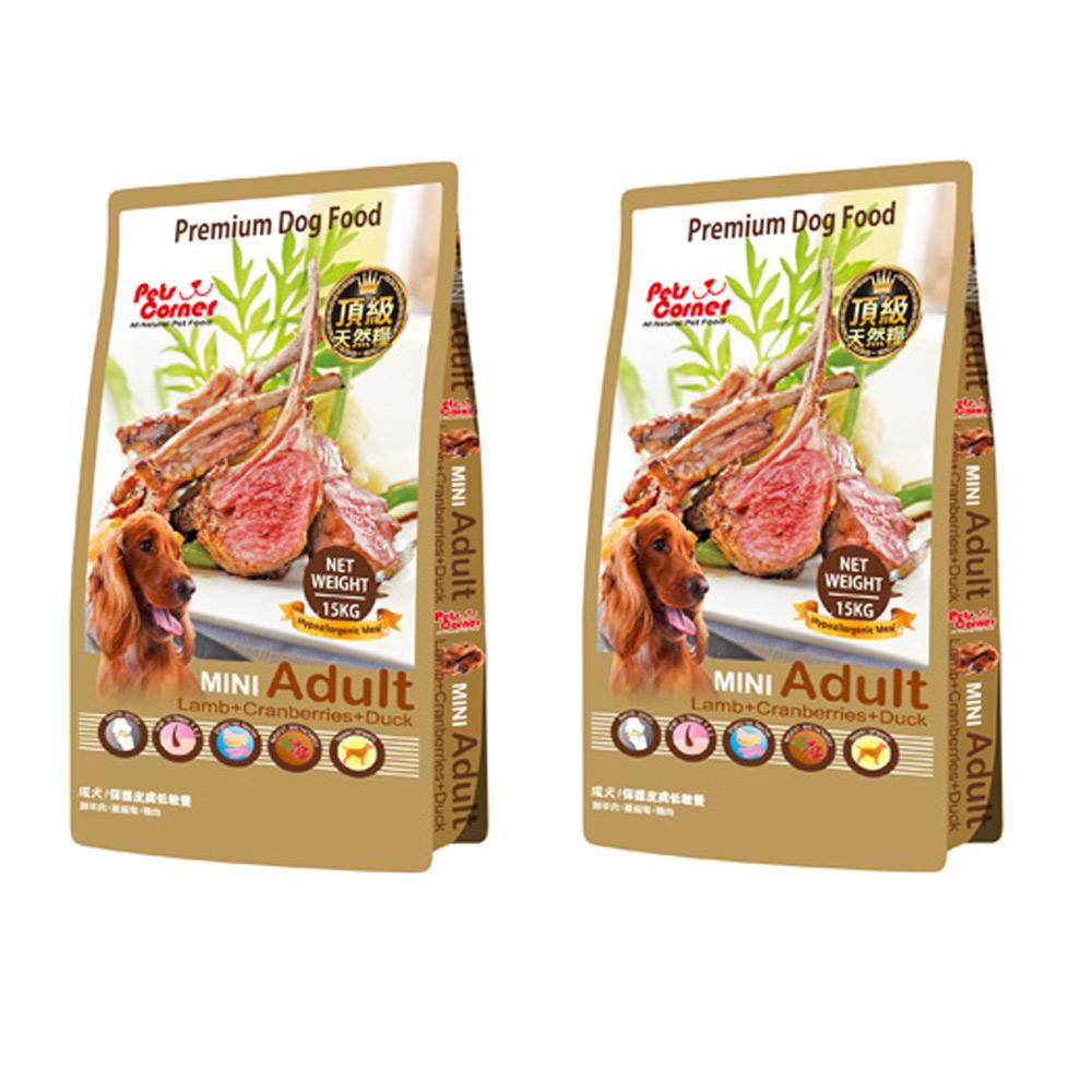 沛克樂Pets Corner頂級天然糧羊肉 保護皮膚低敏餐(大顆粒)1.5kg x 2