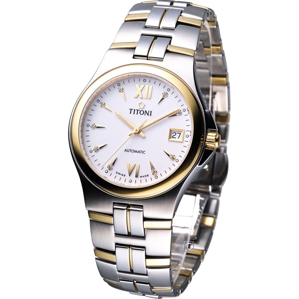 TITONI Impetus 經典紳士時尚機械錶-37mm