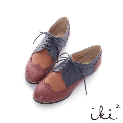 iki2率性英倫-尖頭撞色拼接真皮牛津鞋-灰藍紅