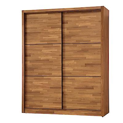 品家居 史塔利5.2尺柚木紋雙推門衣櫃-156x60x197cm免組