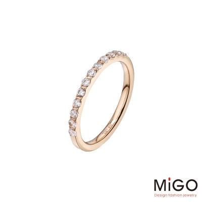 MiGO 珍愛白鋼戒指-玫瑰金
