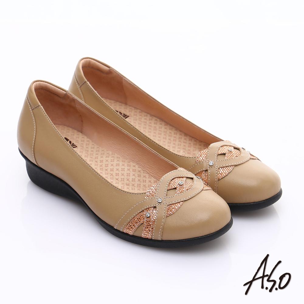 A.S.O 舒適通勤 水鑽奢華通勤鞋 卡其