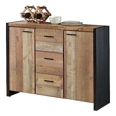 AT HOME-尼克森4尺厚切木紋三抽收納櫃(120*40*95cm)